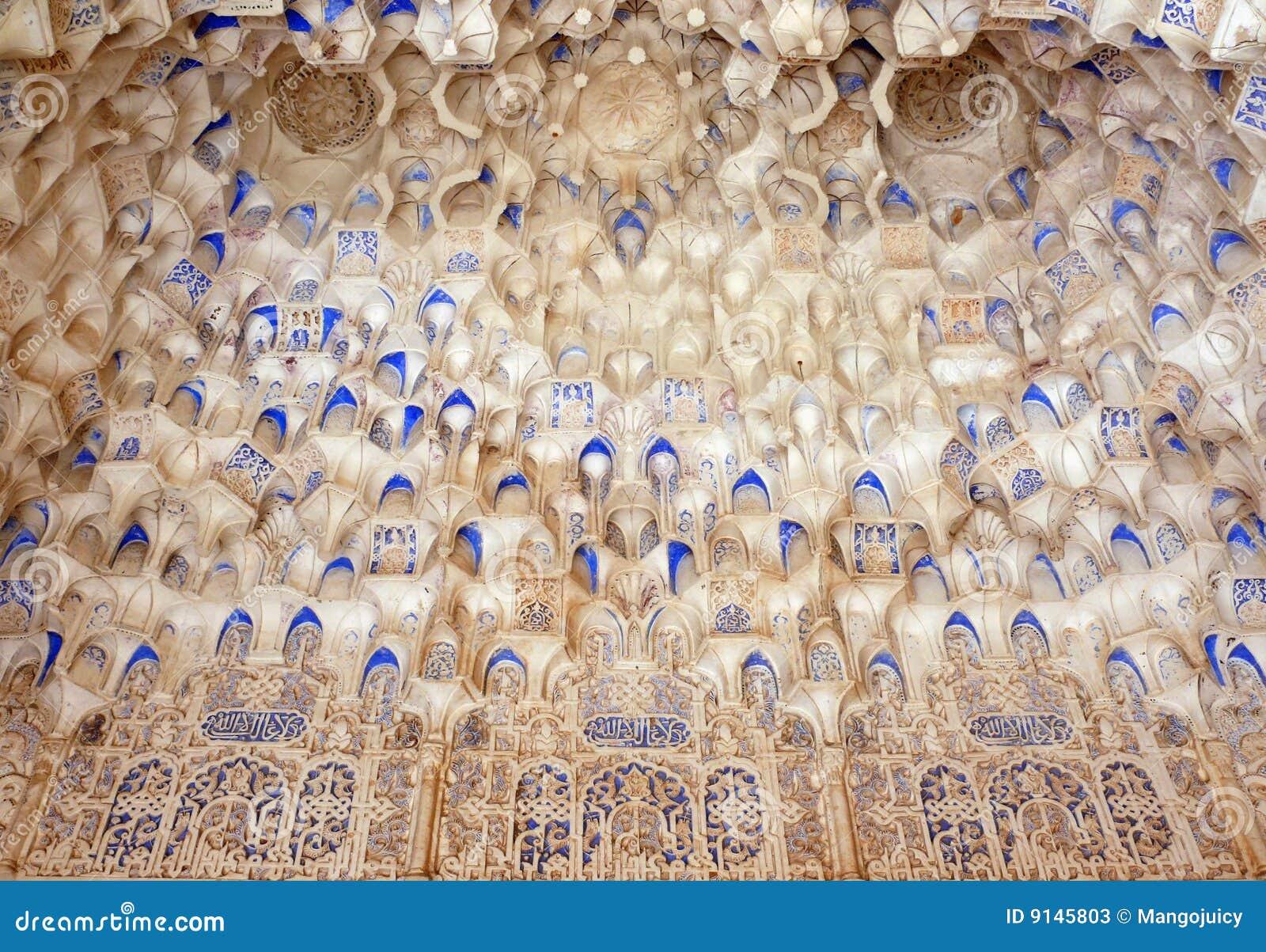 Detalles islámicos tallados cámara acorazada de la configuración de Muqarnas