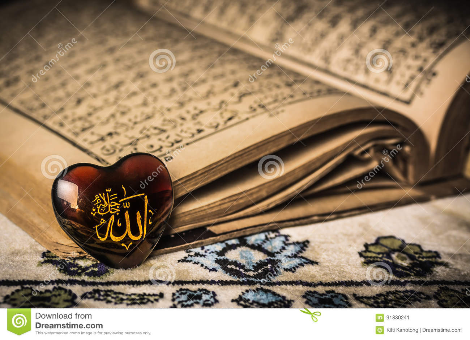 Deus de Allah do fundo do koran do símbolo do Islã