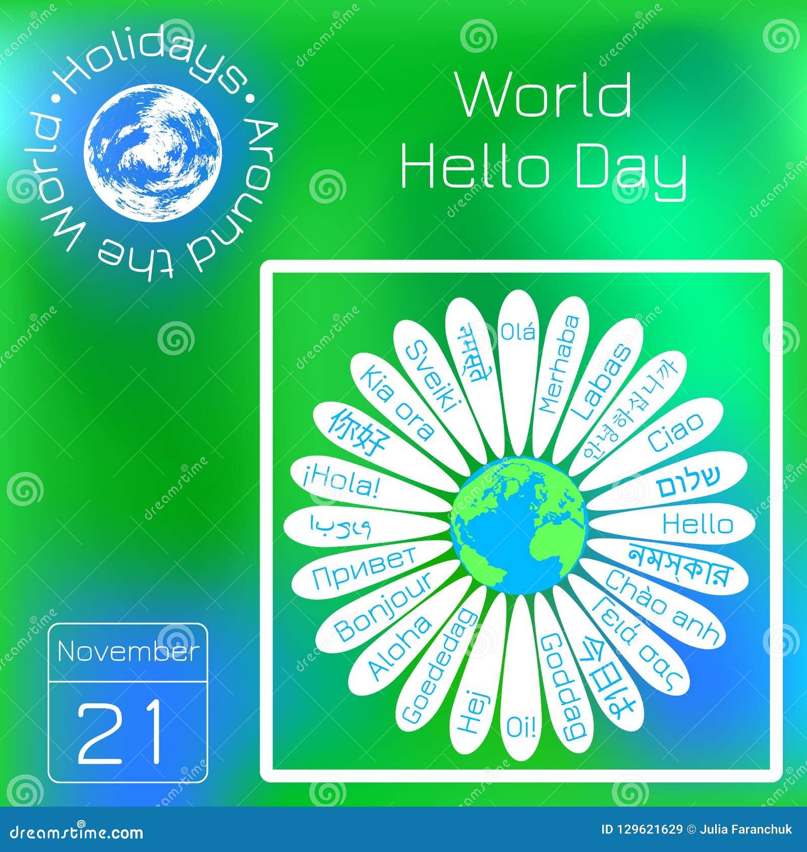 Dia do mundo olá! O conceito da campanha para a paz A flor da margarida o meio é a terra do planeta Nas pétalas - o inferno da pa