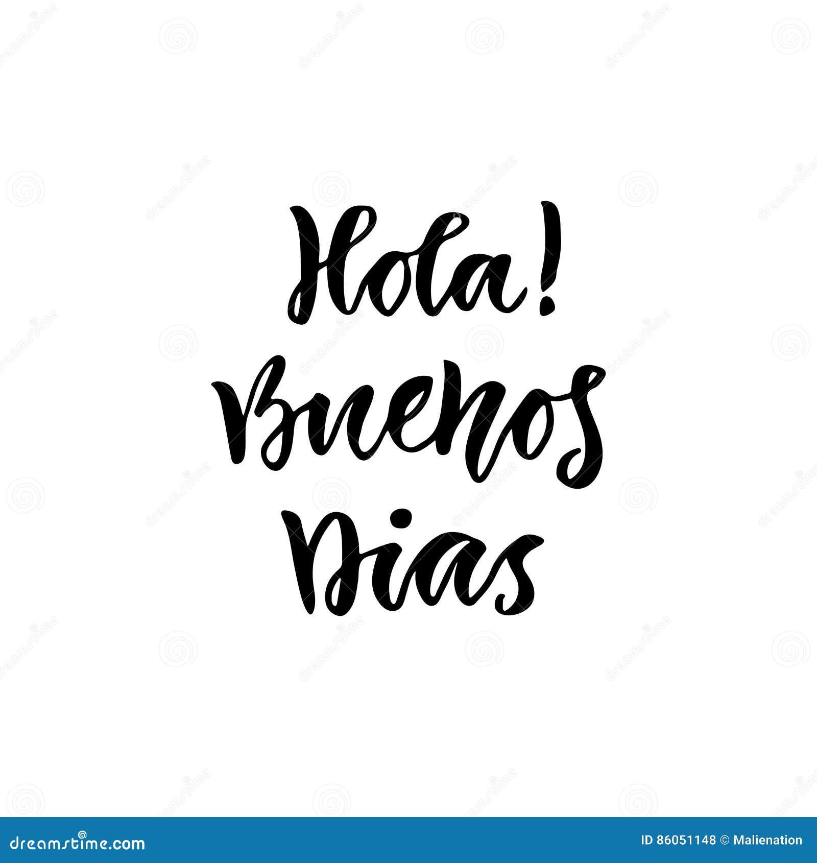 Dias De Hola Buenos Do Espanhol No Bom Dia Do Olá Inglês