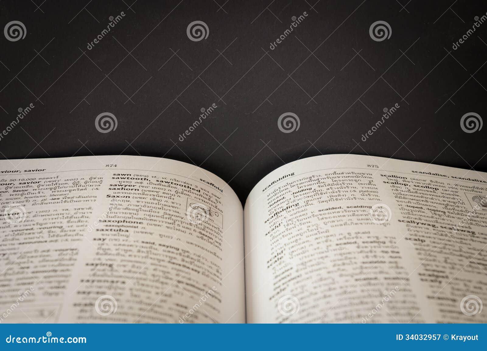 ebook Модели и методы материального