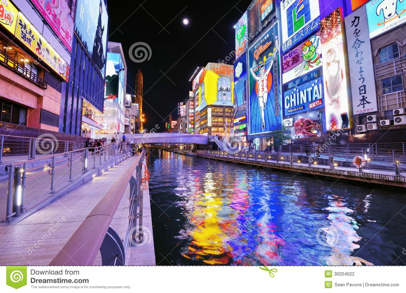Kanal-Bezirk Osakas Dotonbori