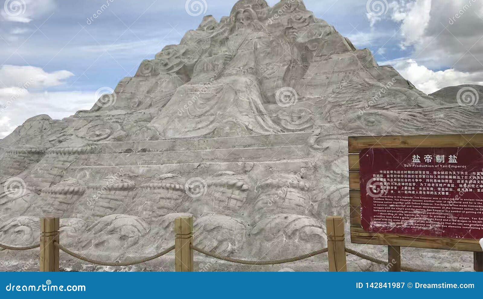 Die Carvings von altes chinesisches Salz Steincarvings sind klar und klar
