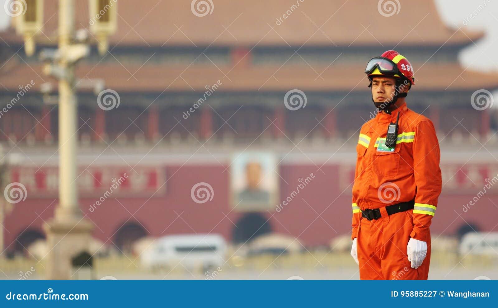 Die chinesischen jährlichen Sitzungen von 12. NPC und von CPPCC
