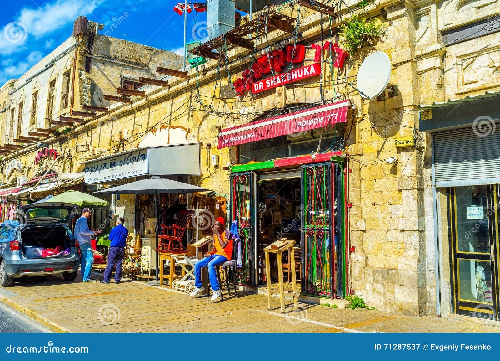 die israelische küche redaktionelles stockfotografie - bild: 71287537