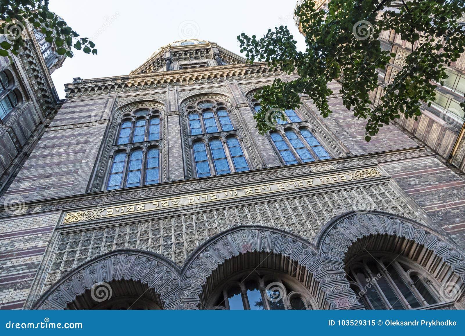 Die neue Synagoge Neue Synagoge in Berlin, Deutschland
