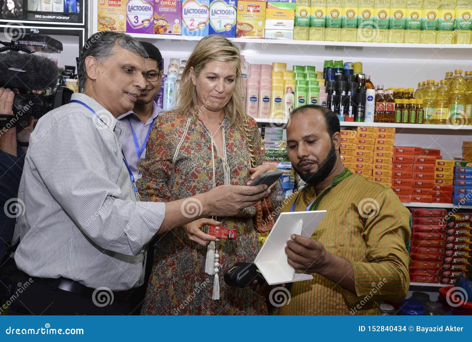 Die niederländischen Königin-Maxima: besuchtes ipay com BD-Speicher in Dhaka