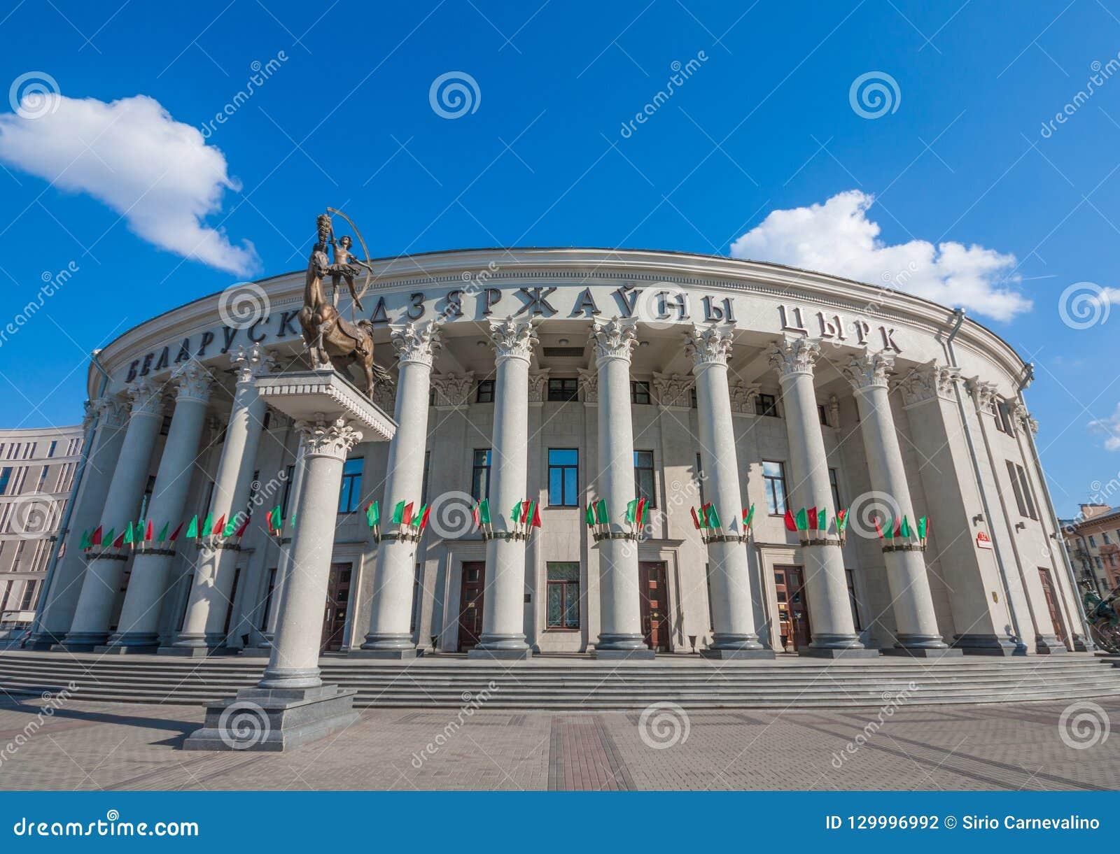 die hauptstadt von weißrussland