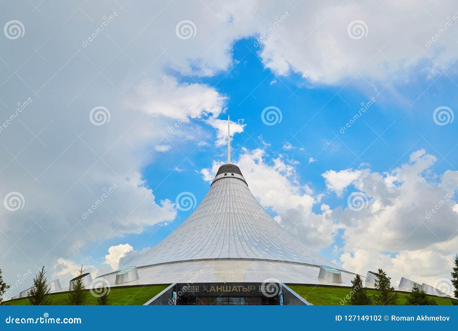 Die Stadt von Astana, von Kasachstan - von Khan Shatyr, von Khan-` s Zelt, von Einkaufen und von Unterhaltungszentrum