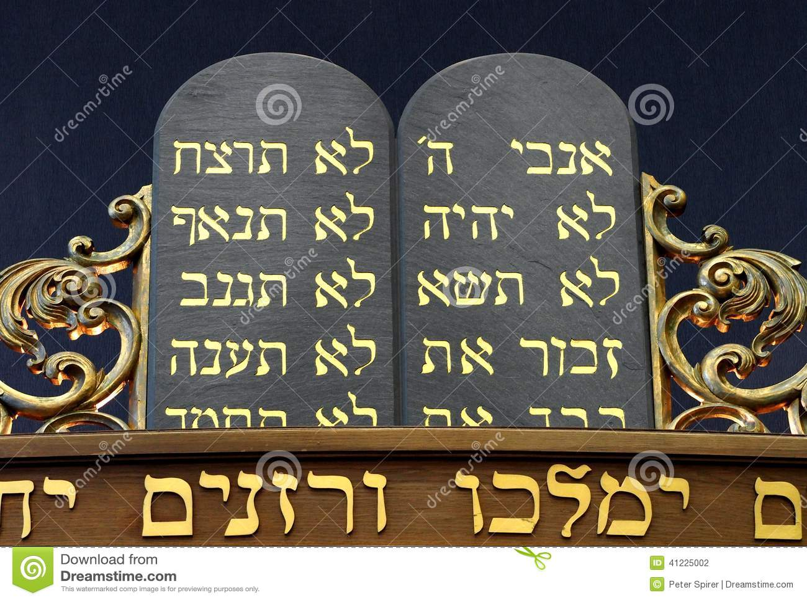 Diez mandamientos en hebreo