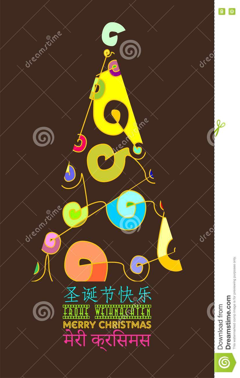 Different And Colorful Christmas Card Decorated With Abstract Xmas