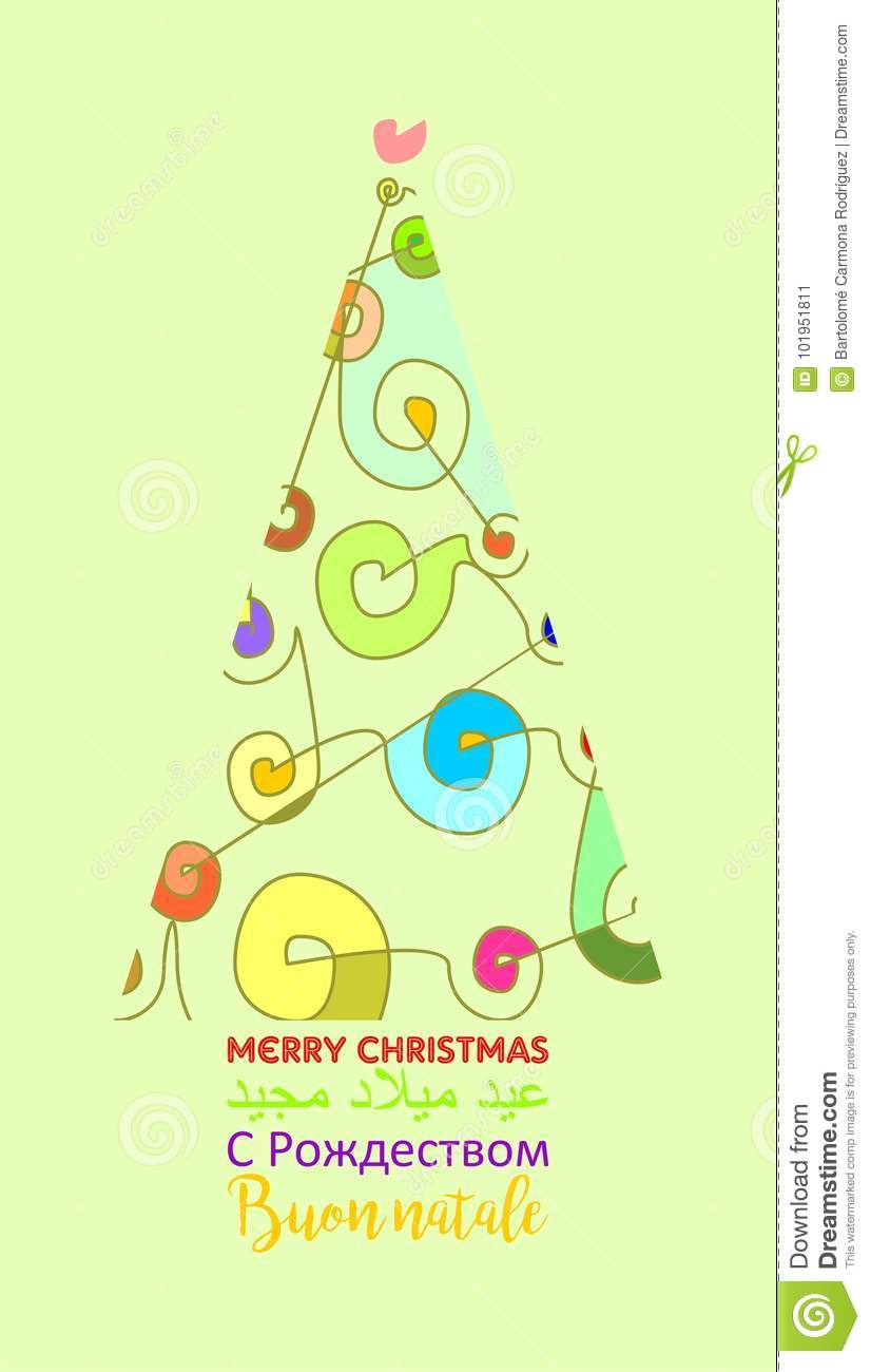Different And Colorful Christmas Card Decorated With Xmas Tree In ...