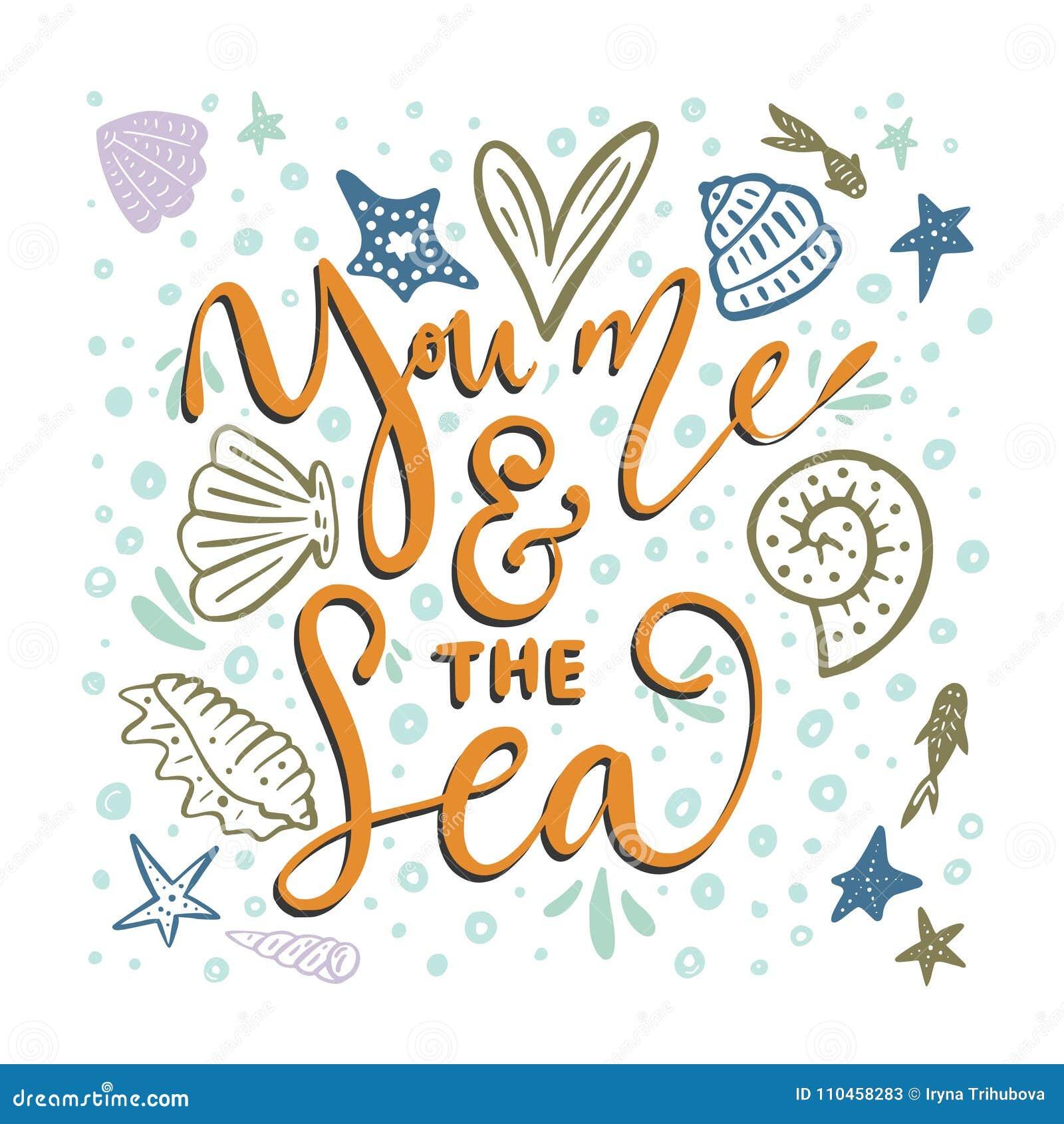 Dig, mig och havet randig vektor för bakgrundskortprelambulator