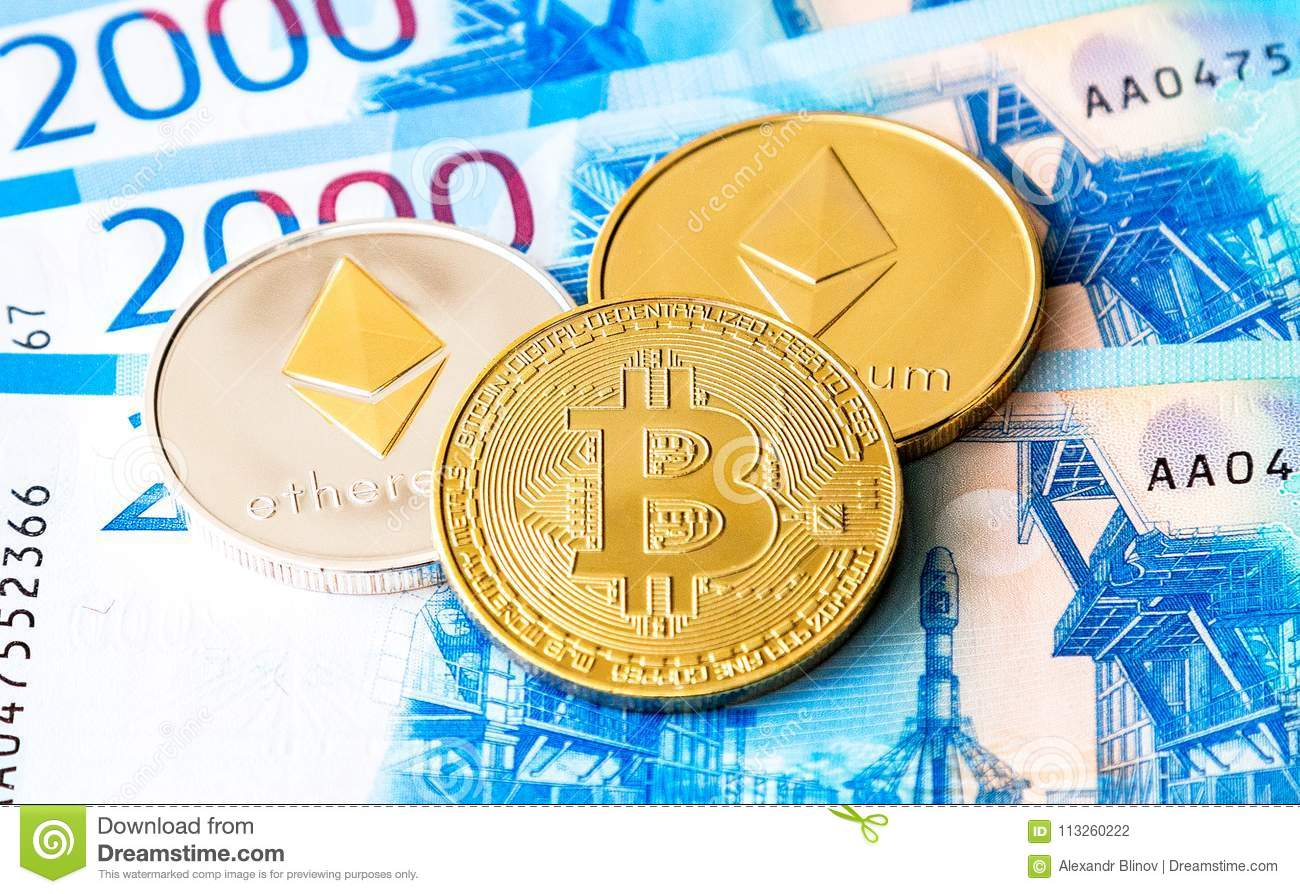 new russian cryptocurrency