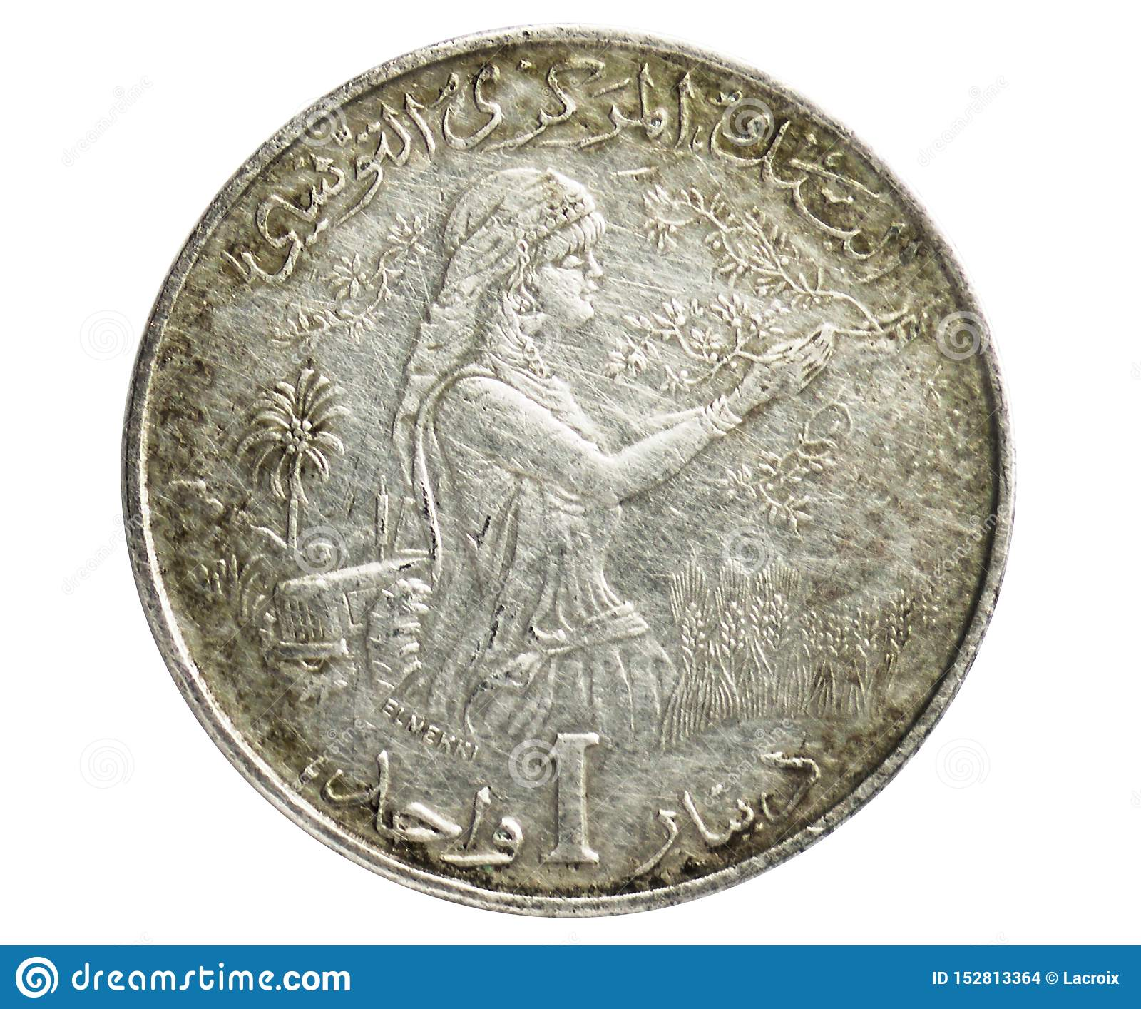 1 dinar F A Nolla mynt 1957~1987 - Bourguiba för 1st republik jubileums- serie, bank av Tunisien