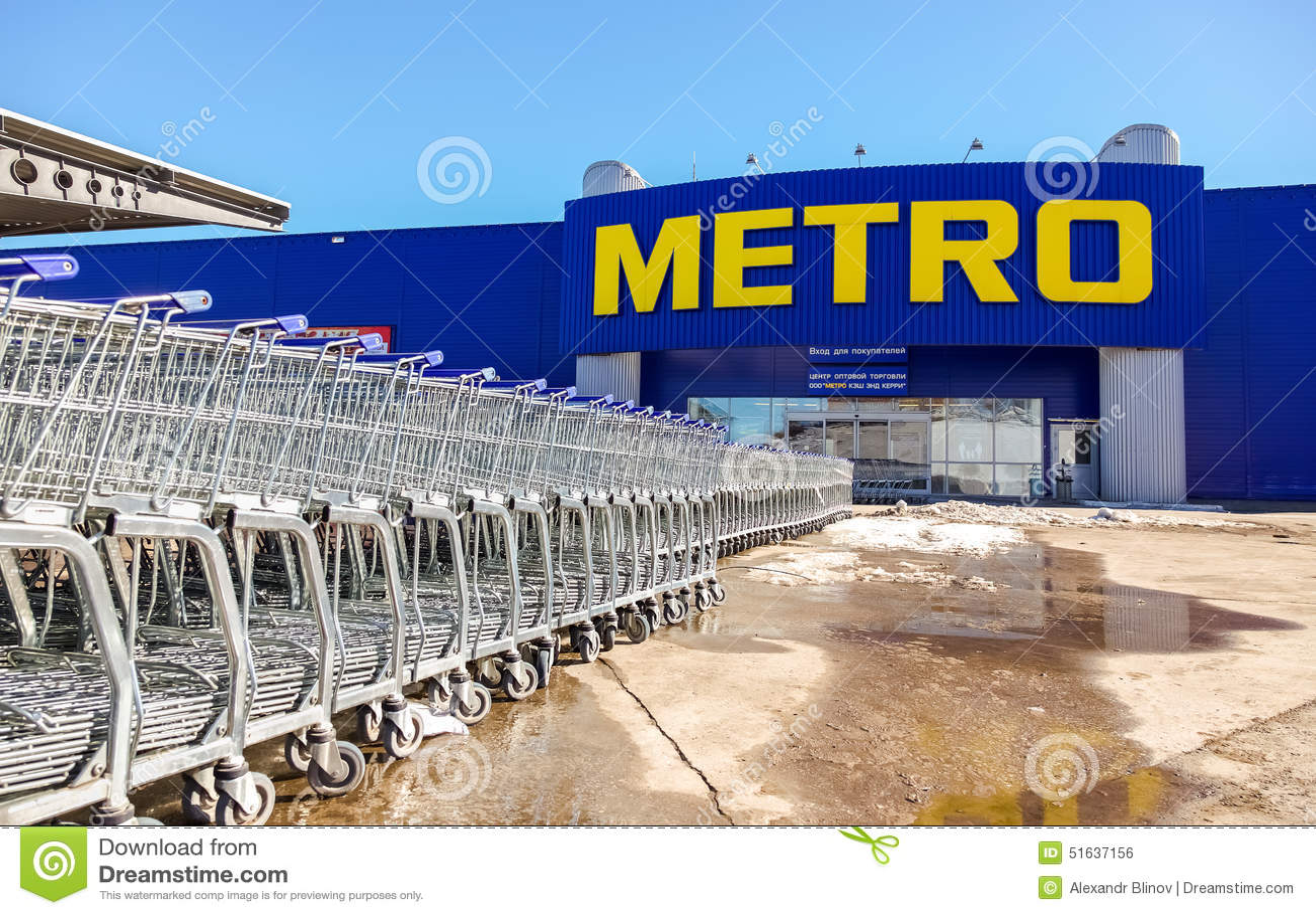 Dinheiro & Carry Samara Store do METRO