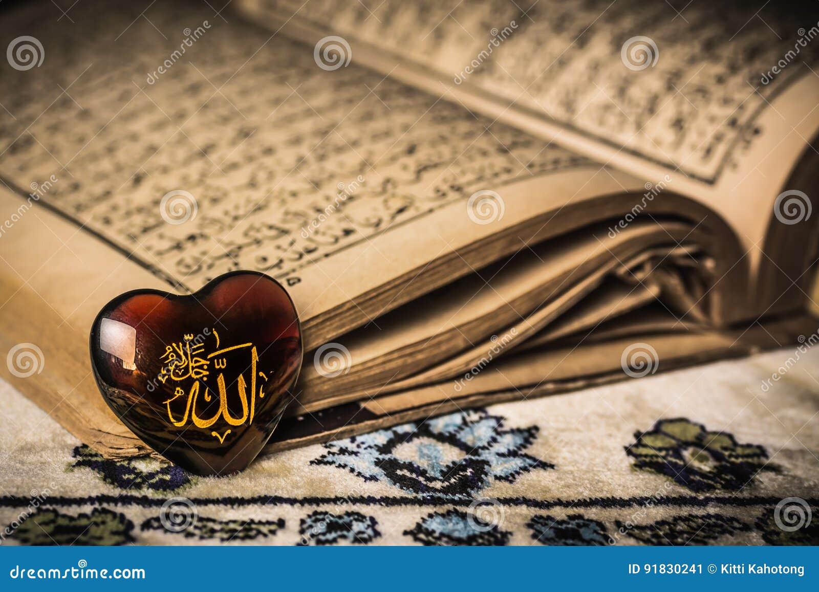 Dios de Alá del fondo del koran del símbolo del Islam