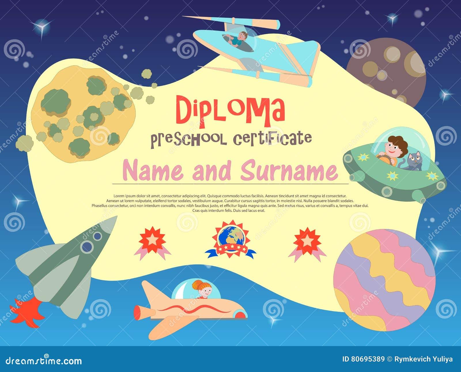 Diploma preschool certificate Space Theme