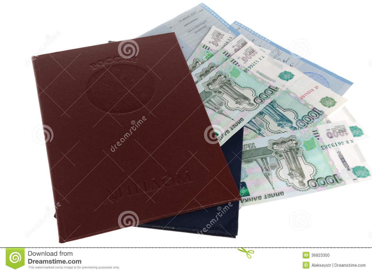 Diplomas of higher education with applications and money