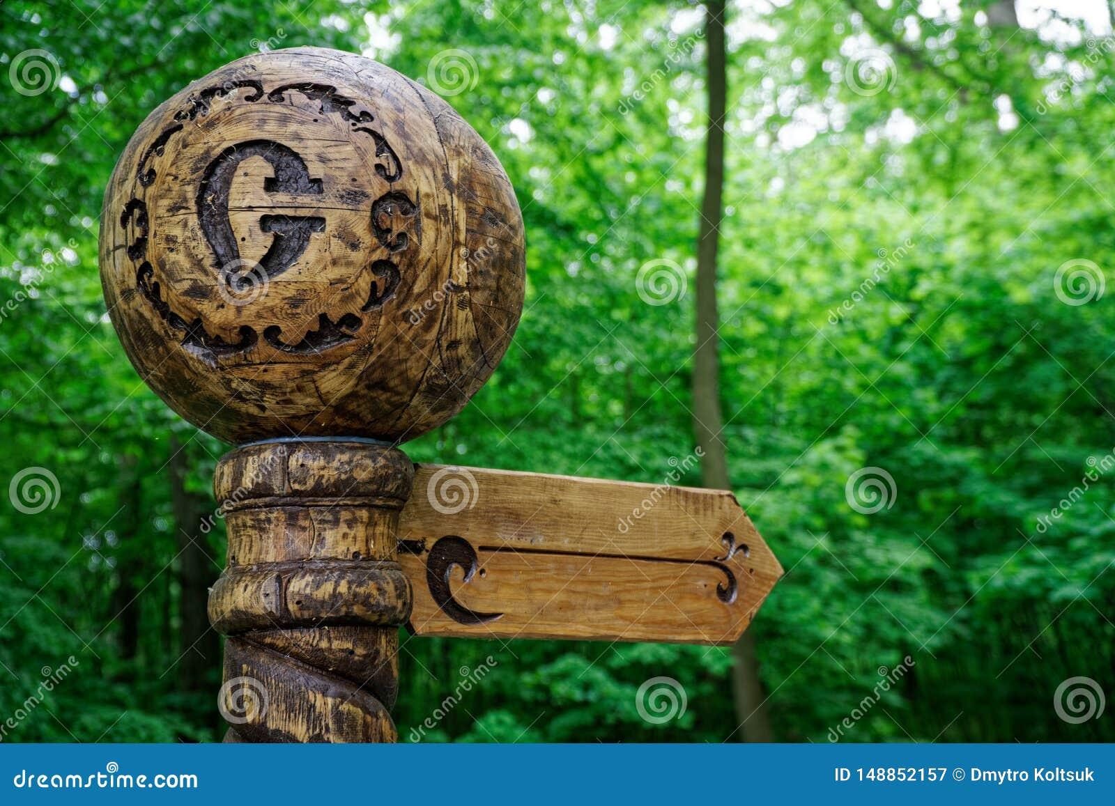 Direcci?n de madera decorativa de la ruta o de la trayectoria, manera a la felicidad