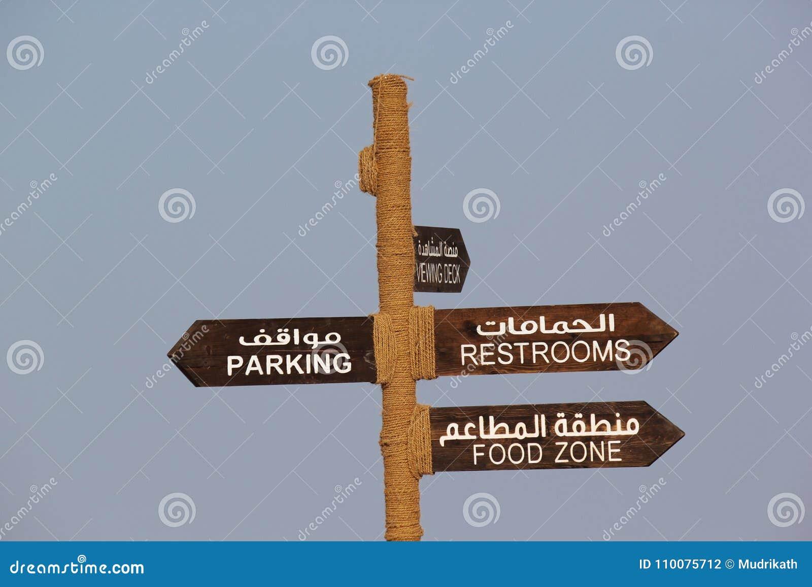 restroom directional sign. Download Comp Restroom Directional Sign