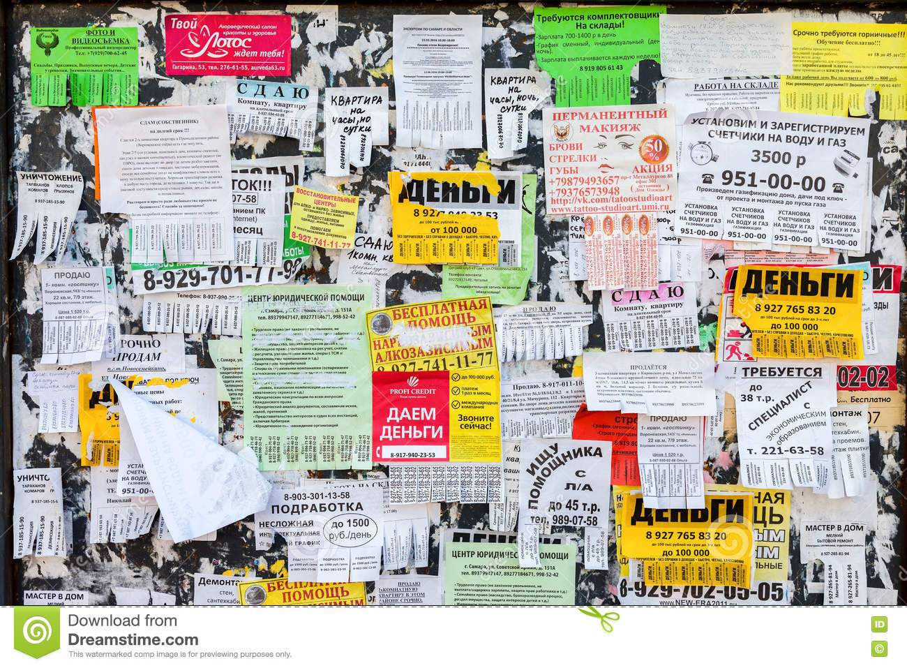 Dirty bulletin board filled with paper notices on russian langua download comp gumiabroncs Image collections