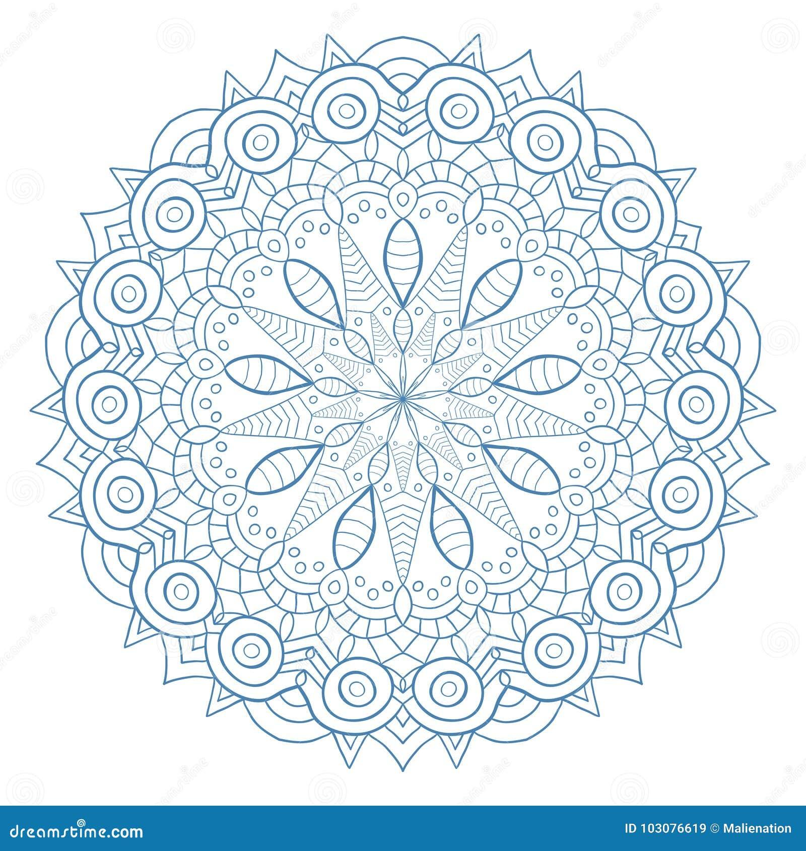 Diseño único De La Mandala Modelo Ornamental Para Las Páginas Del ...