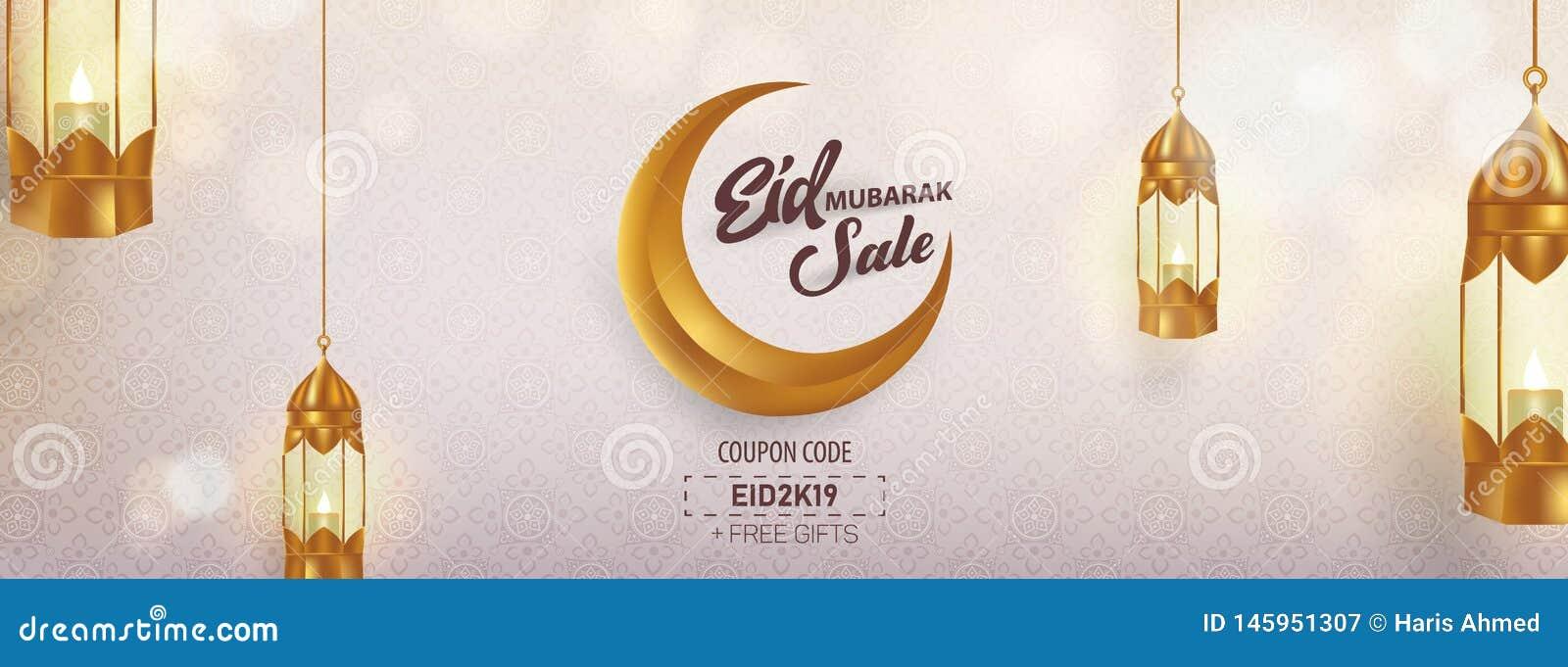 Diseño de la plantilla de Eid Mubarak Sale Advertising Banner Vector