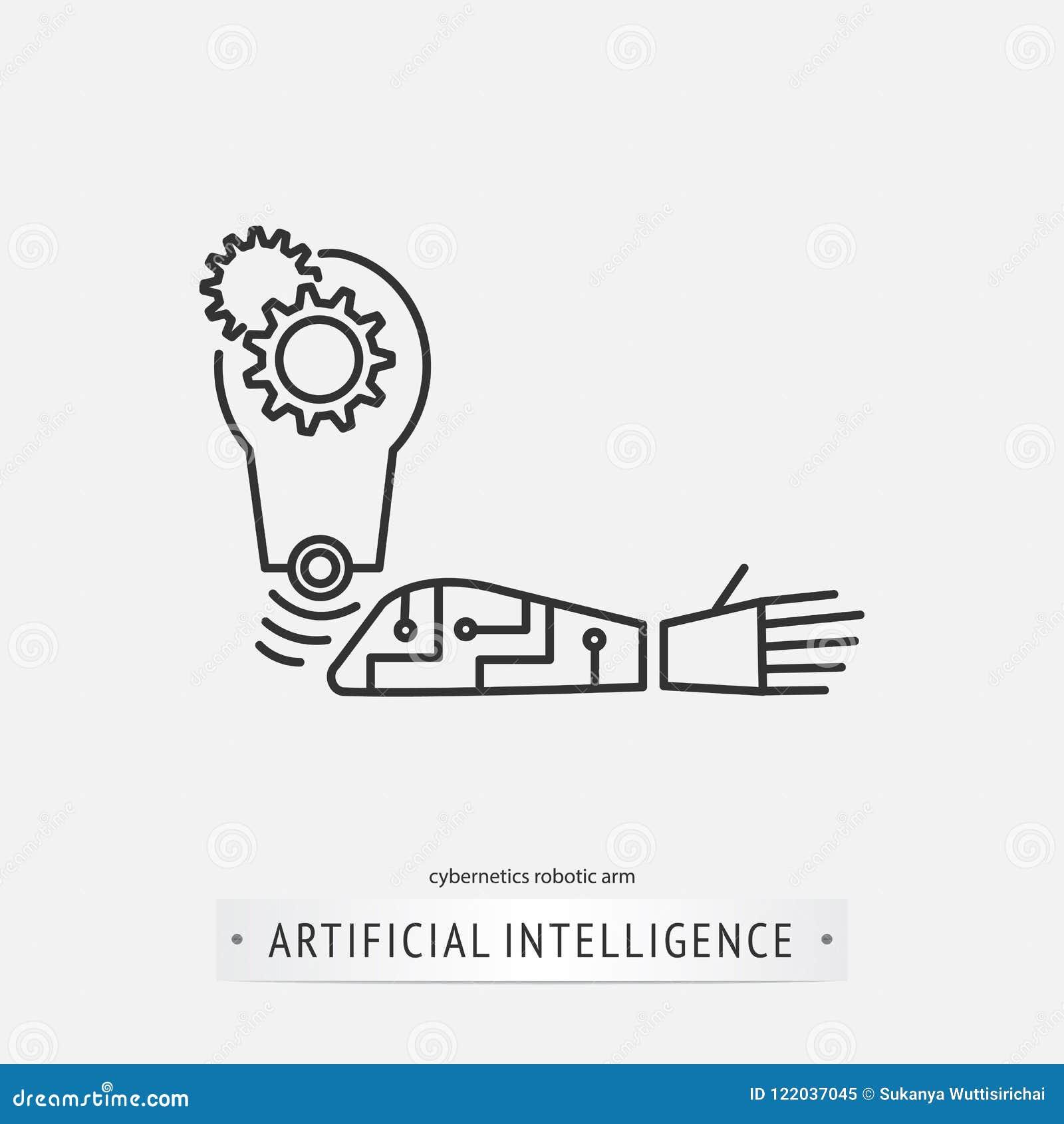 Diseño del icono de la inteligencia artificial