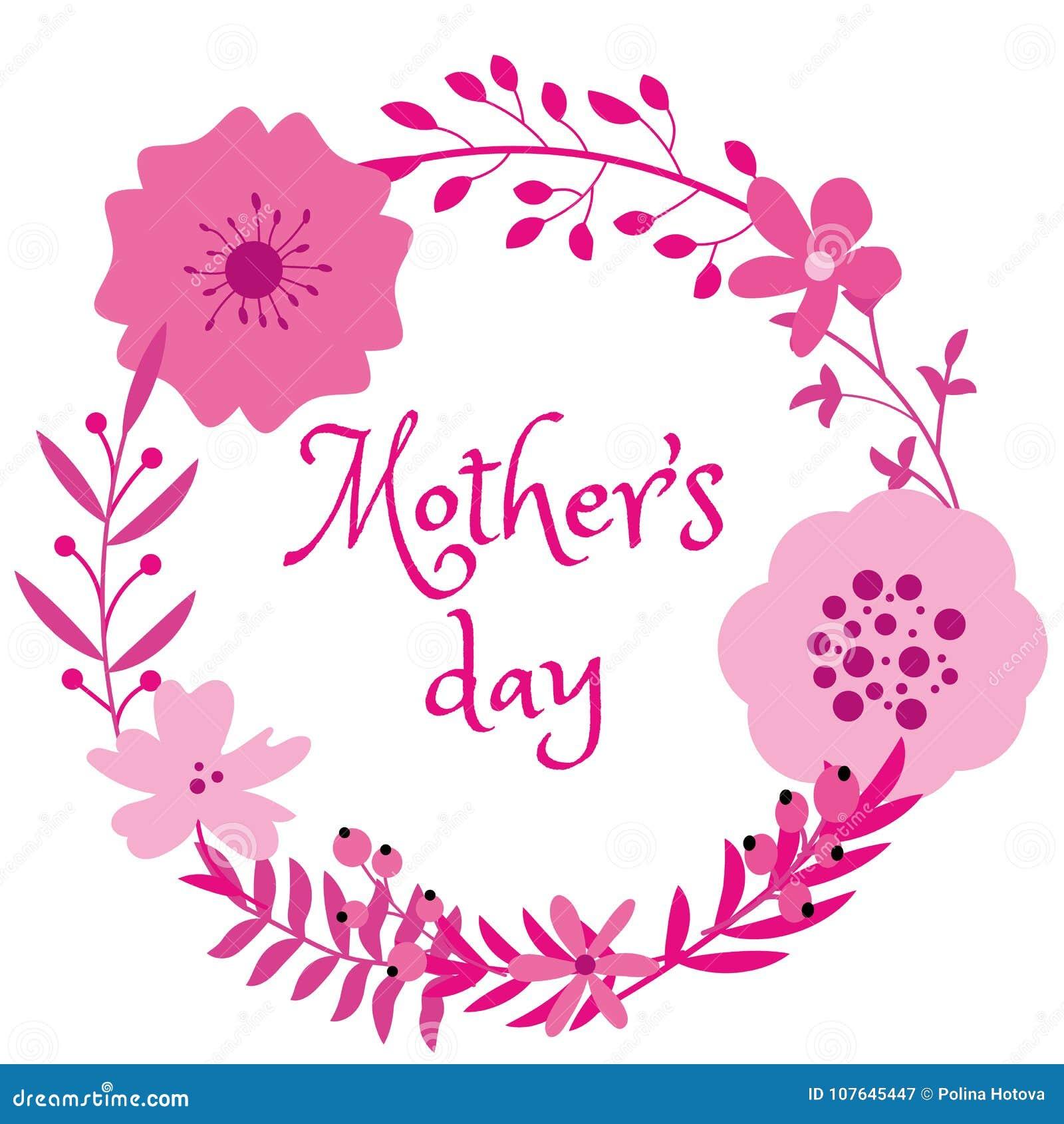 Diseño Floral Violeta Rosado Hermoso Del Marco El Día De Madres ...