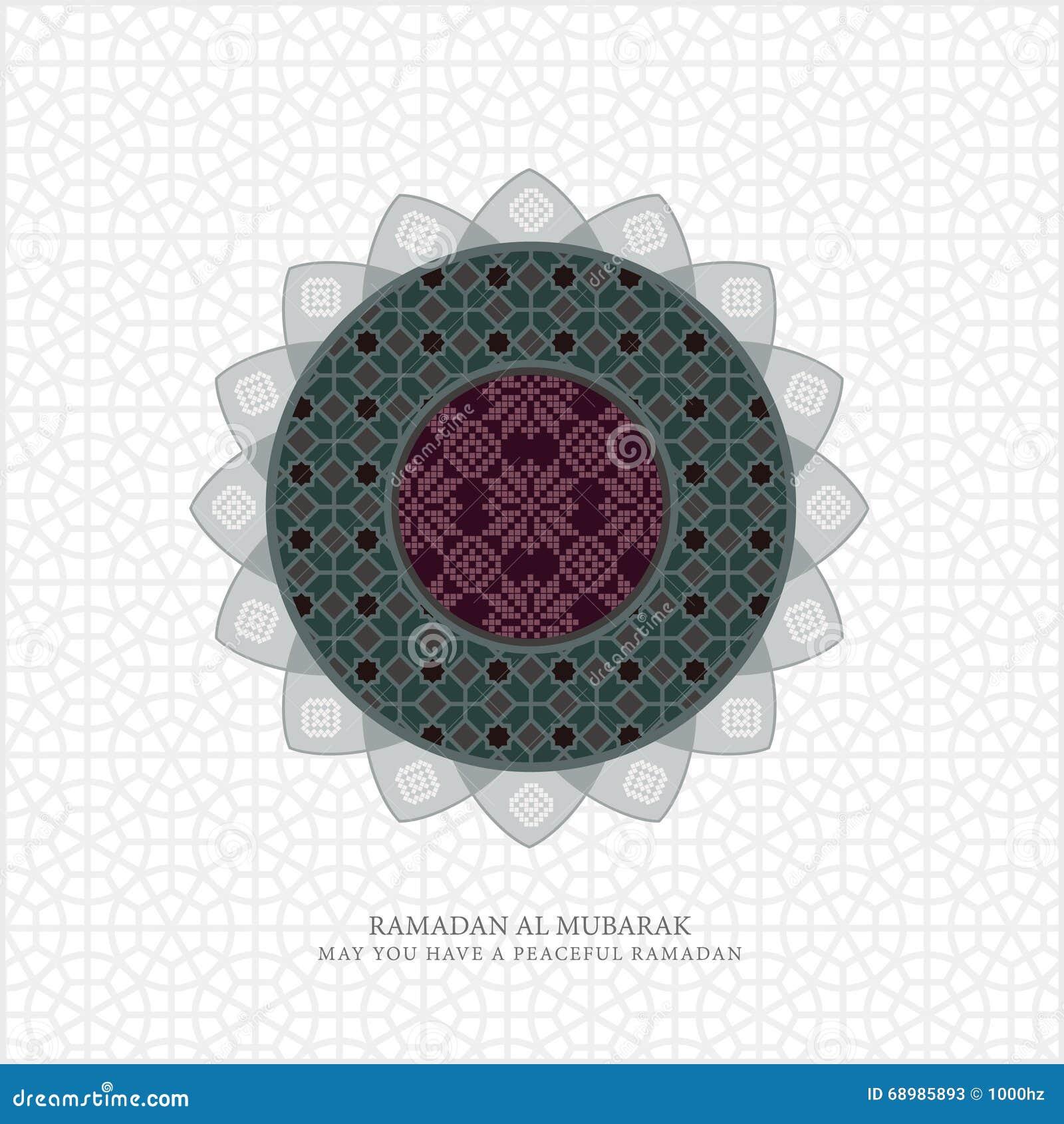 Diseño gráfico del Ramadán