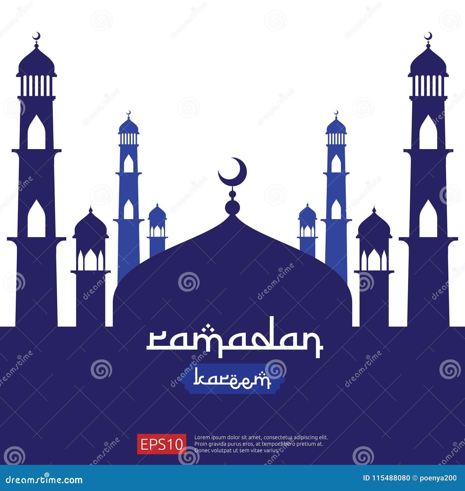 Diseño islámico del saludo de Ramadan Kareem con el elemento de la mezquita de la bóveda en estilo plano ejemplo del vector del f