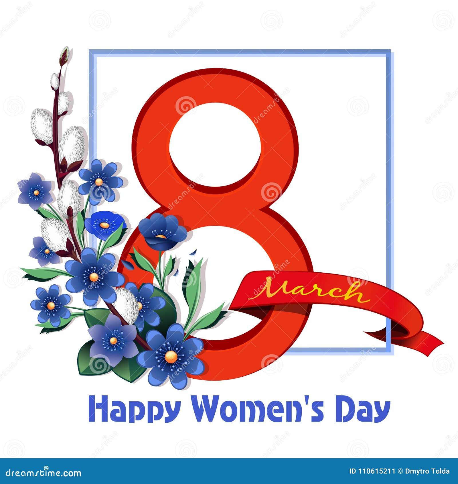 Diseño Para Mujer De La Tarjeta De Felicitación Del Día Ilustración ...