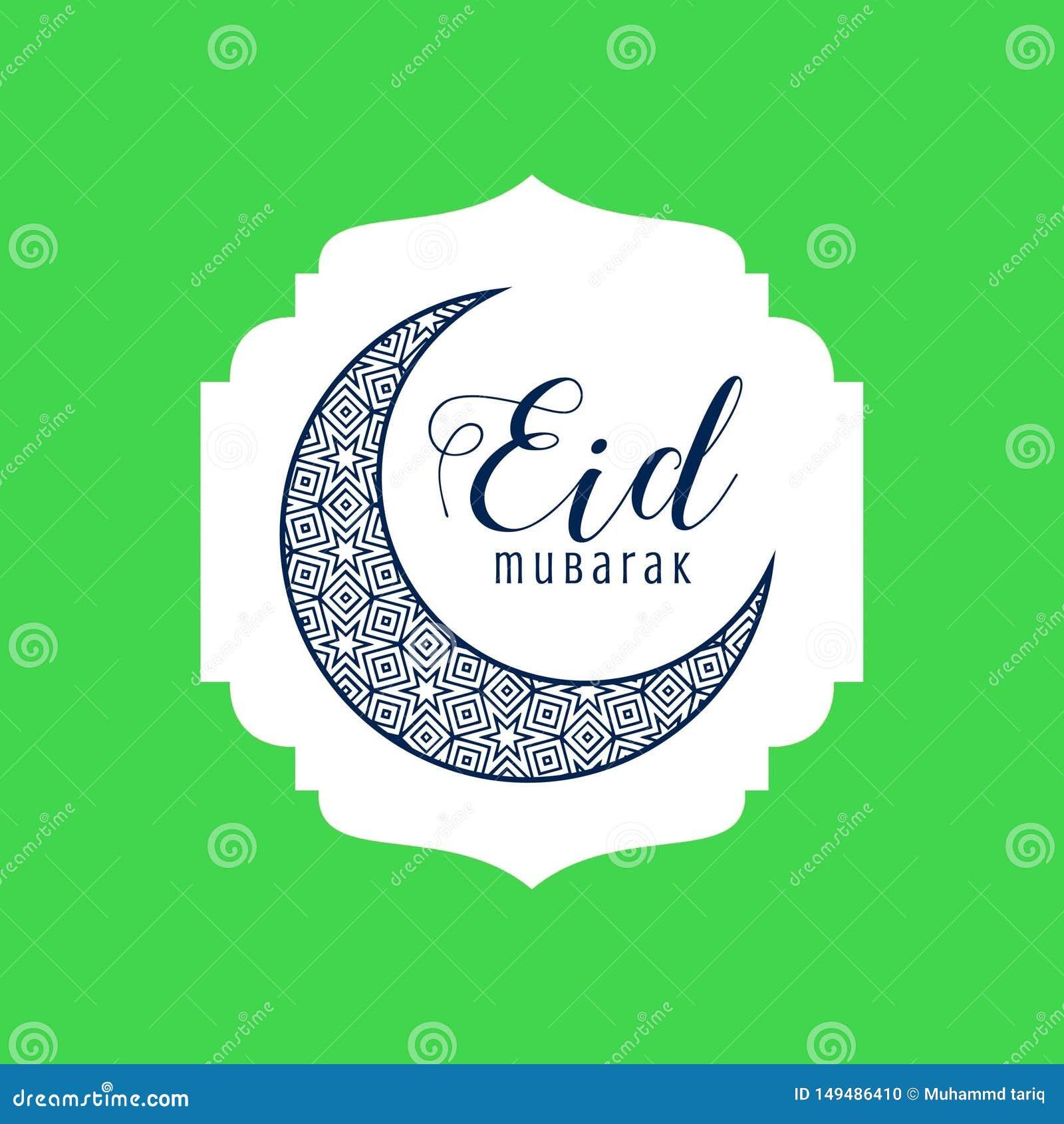 Dise?o decorativo de la luna de Mubarak del eid de Cresent