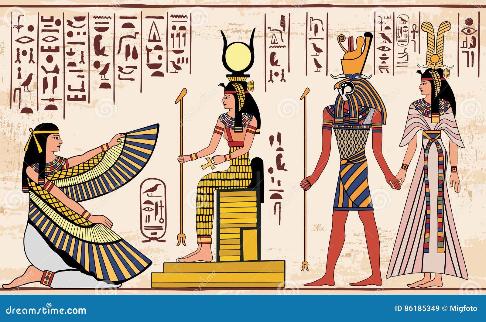Disegno nazionale egiziano