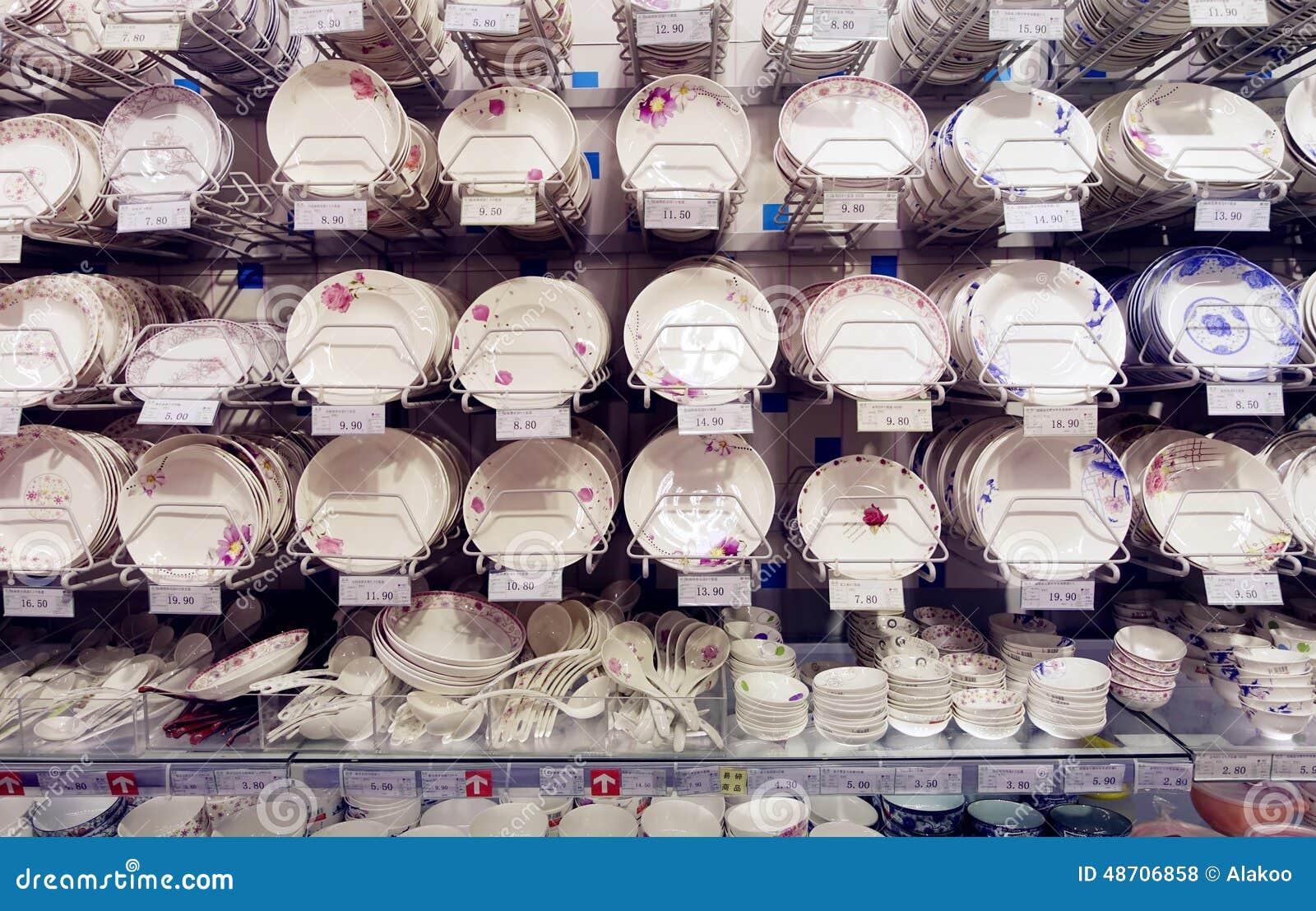 dishes retail shop supermarket store