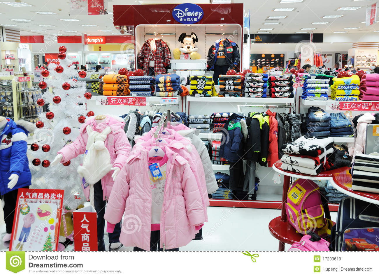 Disney Boys And Girls Clothes Shop Editorial Stock Image - Image ...