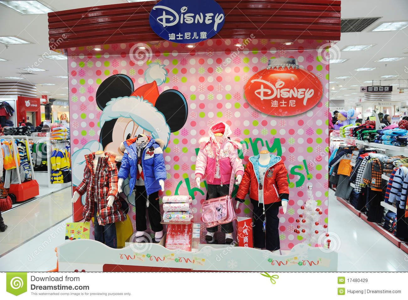 Disney store clothes
