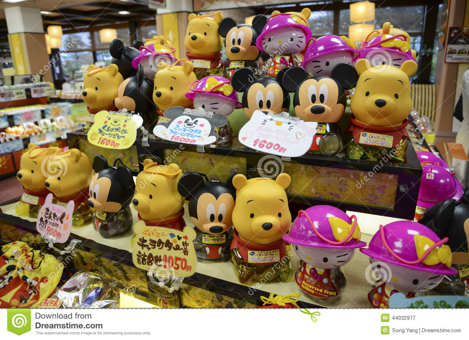 Disney Store Toys : Disney toy shop editorial photography image of carton