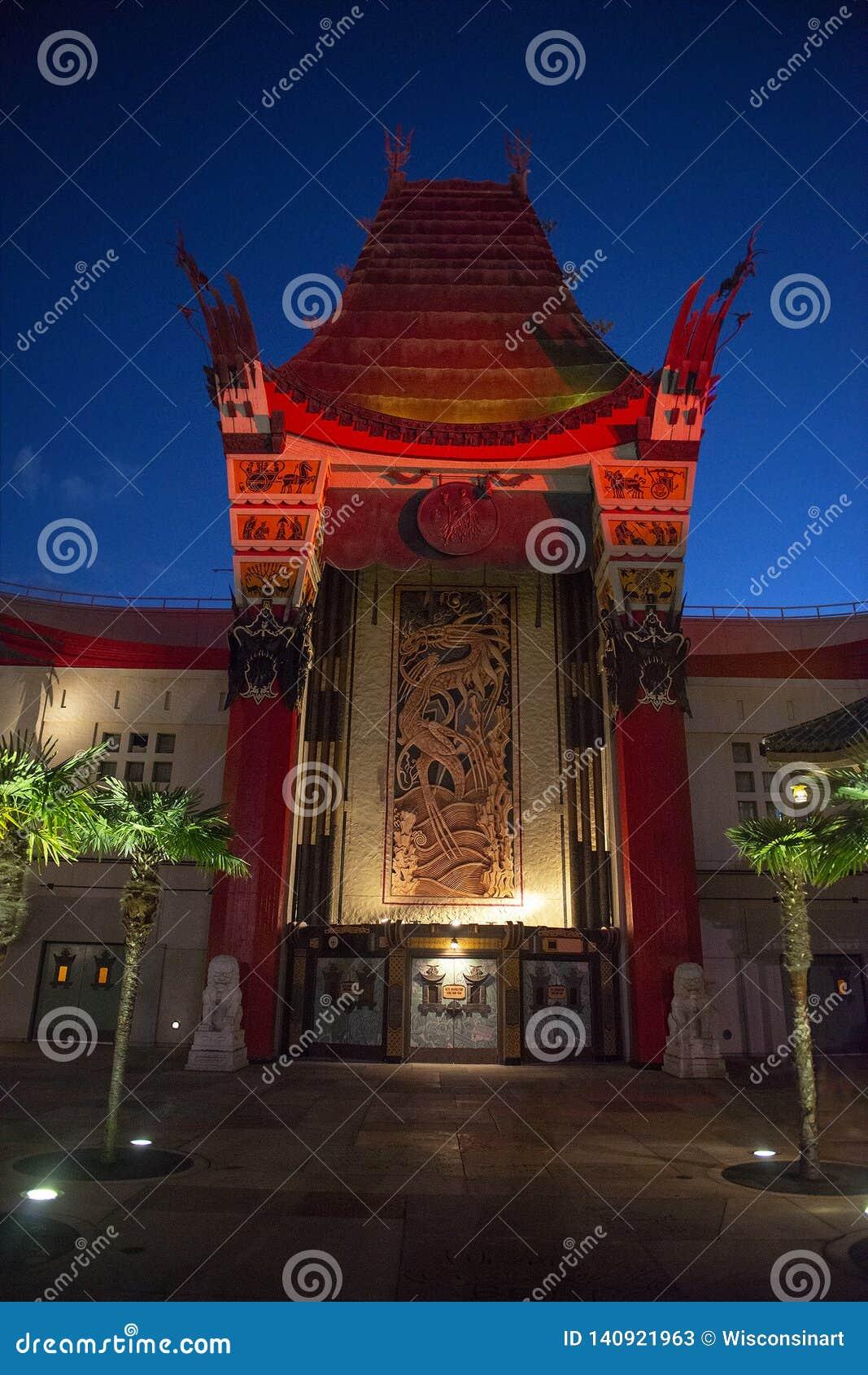 Disney World, studi di Hollywood, teatro cinese