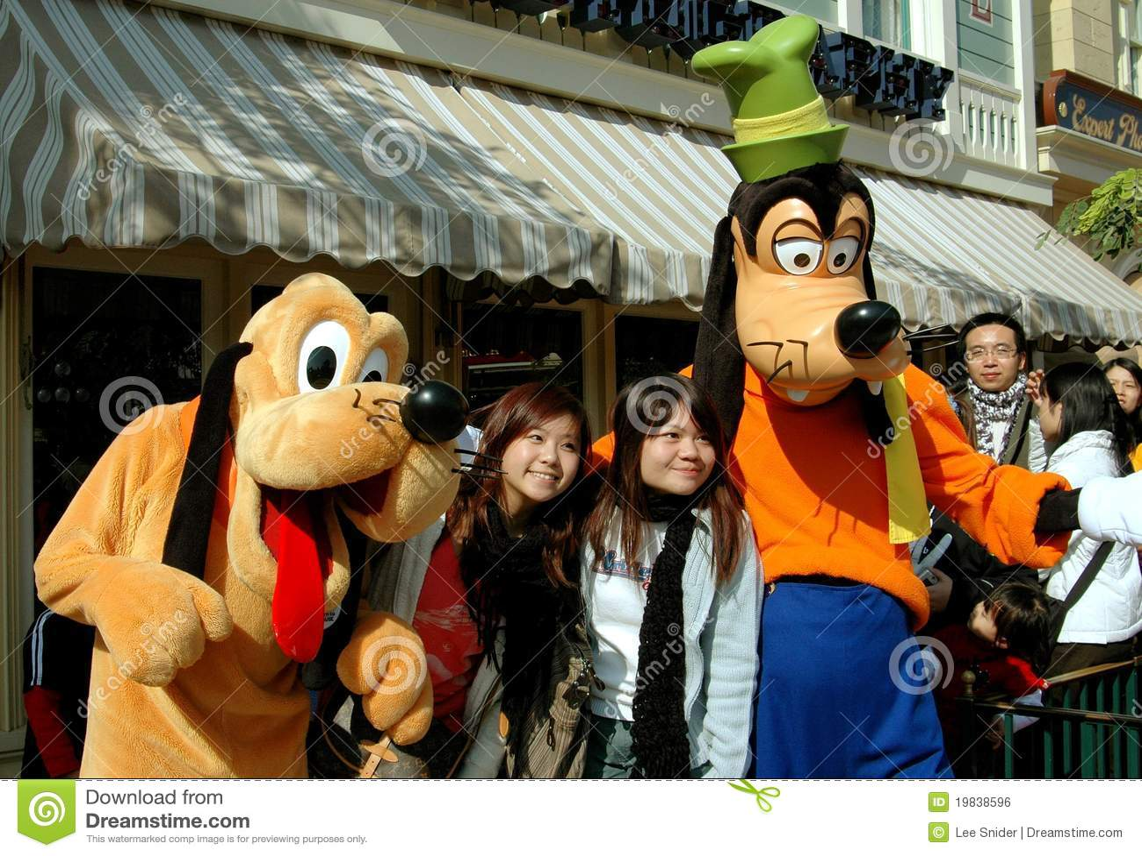 Disneyland fåniga Hong Kong pluto