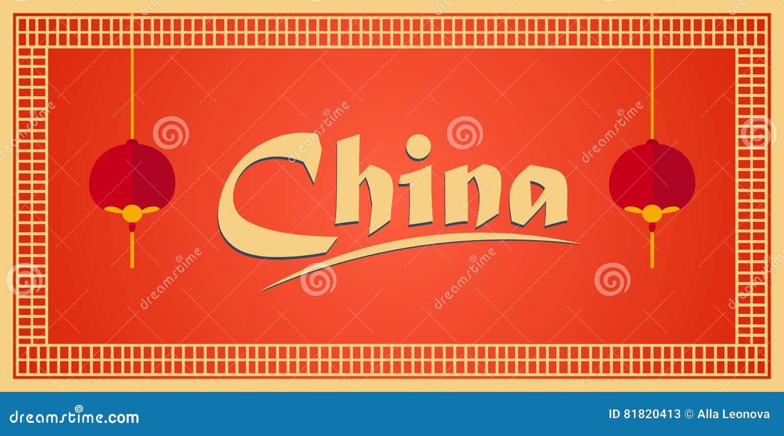 Dispare a China Vacaciones Viaje por carretera Turismo Viaje Ciudad de Pekín del ejemplo que viaja Diseño plano moderno China Cie