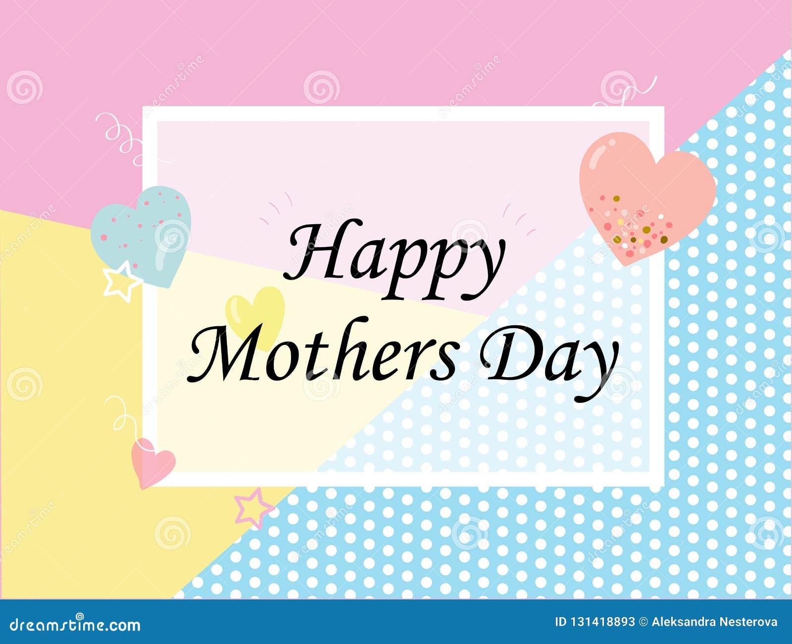 A disposição do fundo da venda do dia de mães com coração deu forma a balões para bandeiras, papel de parede, insetos, convite, c