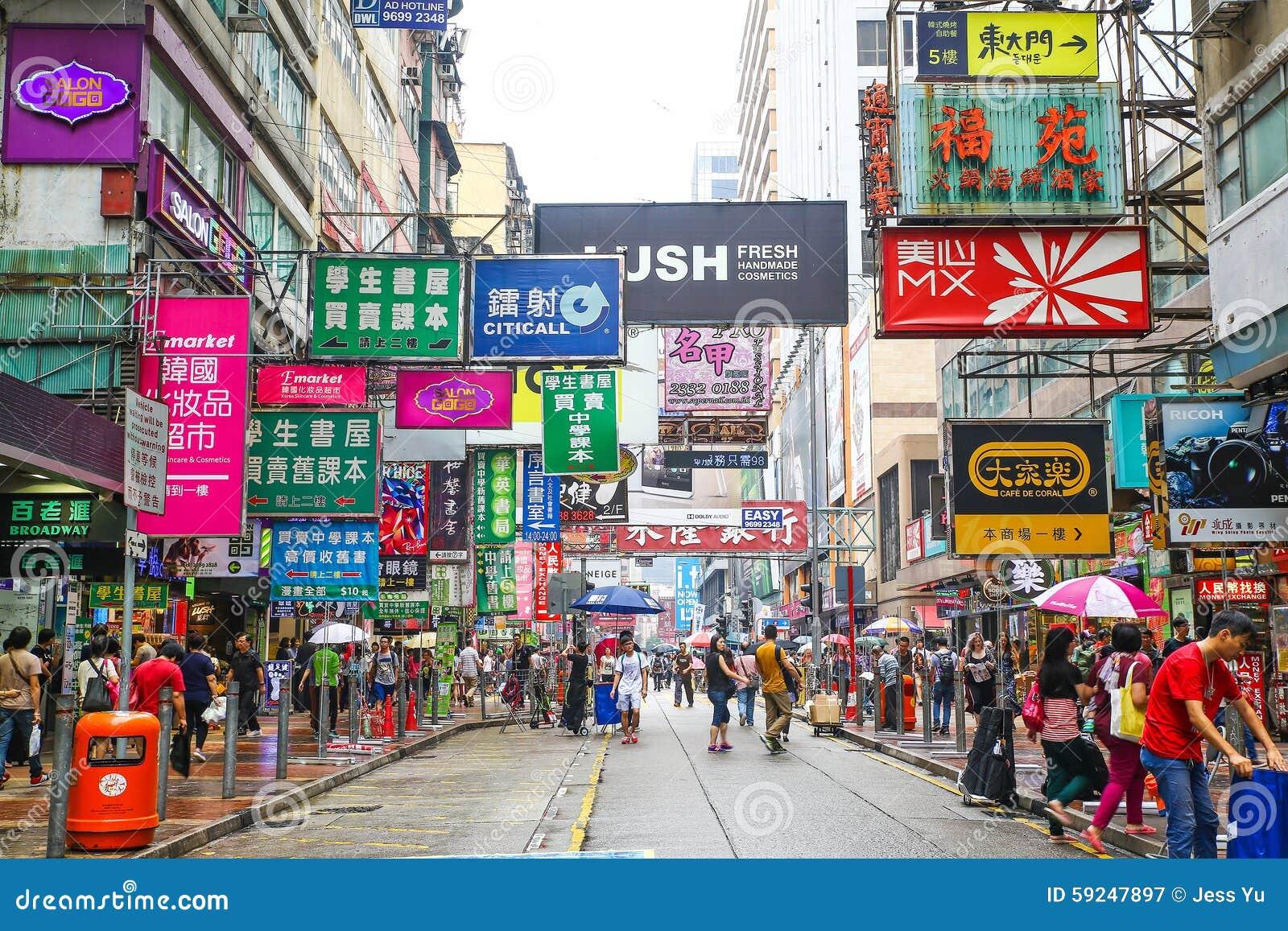 Districto de Mongkok en Hong-Kong