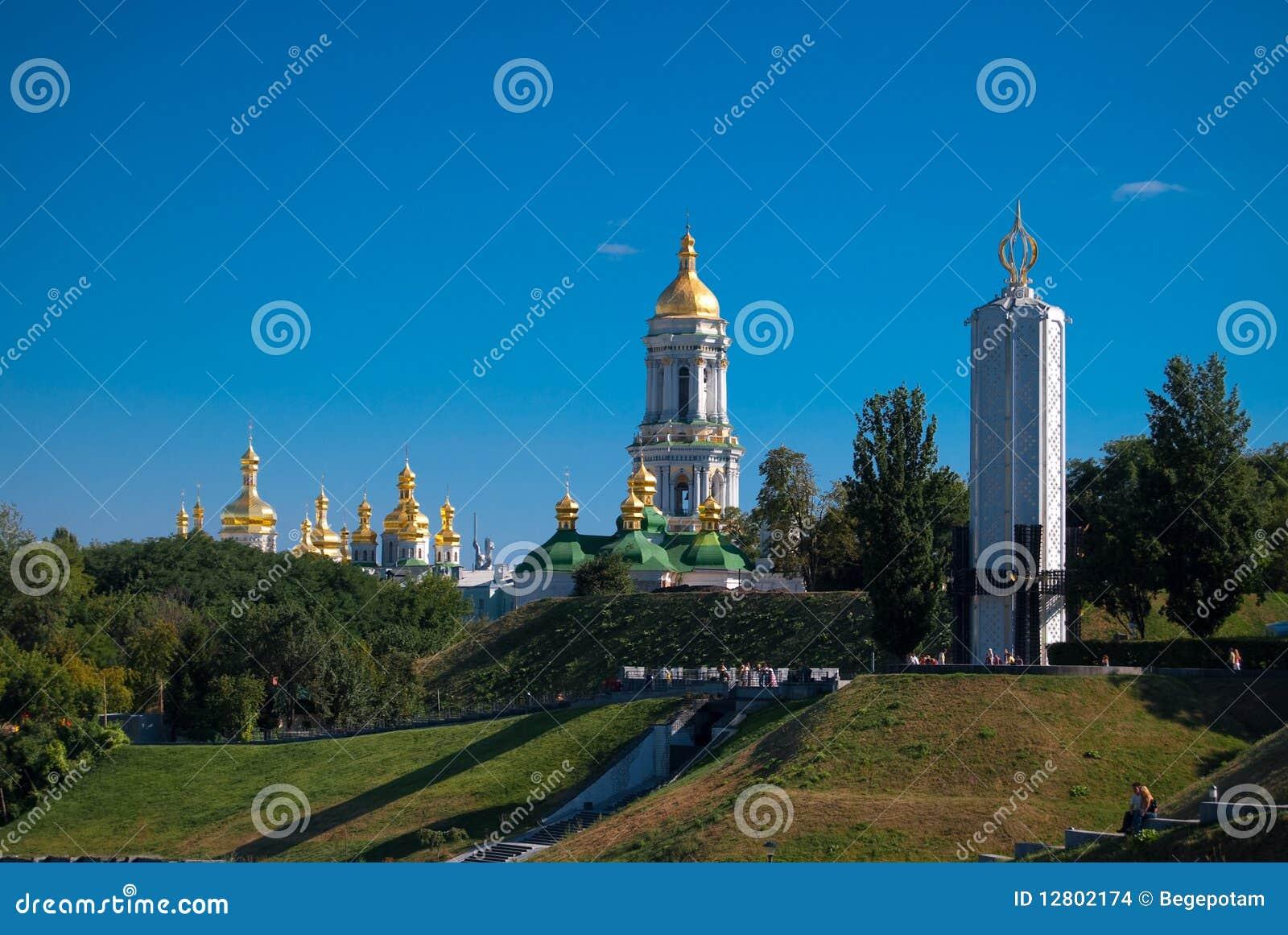 Distrito ortodoxo religioso em Kyiv
