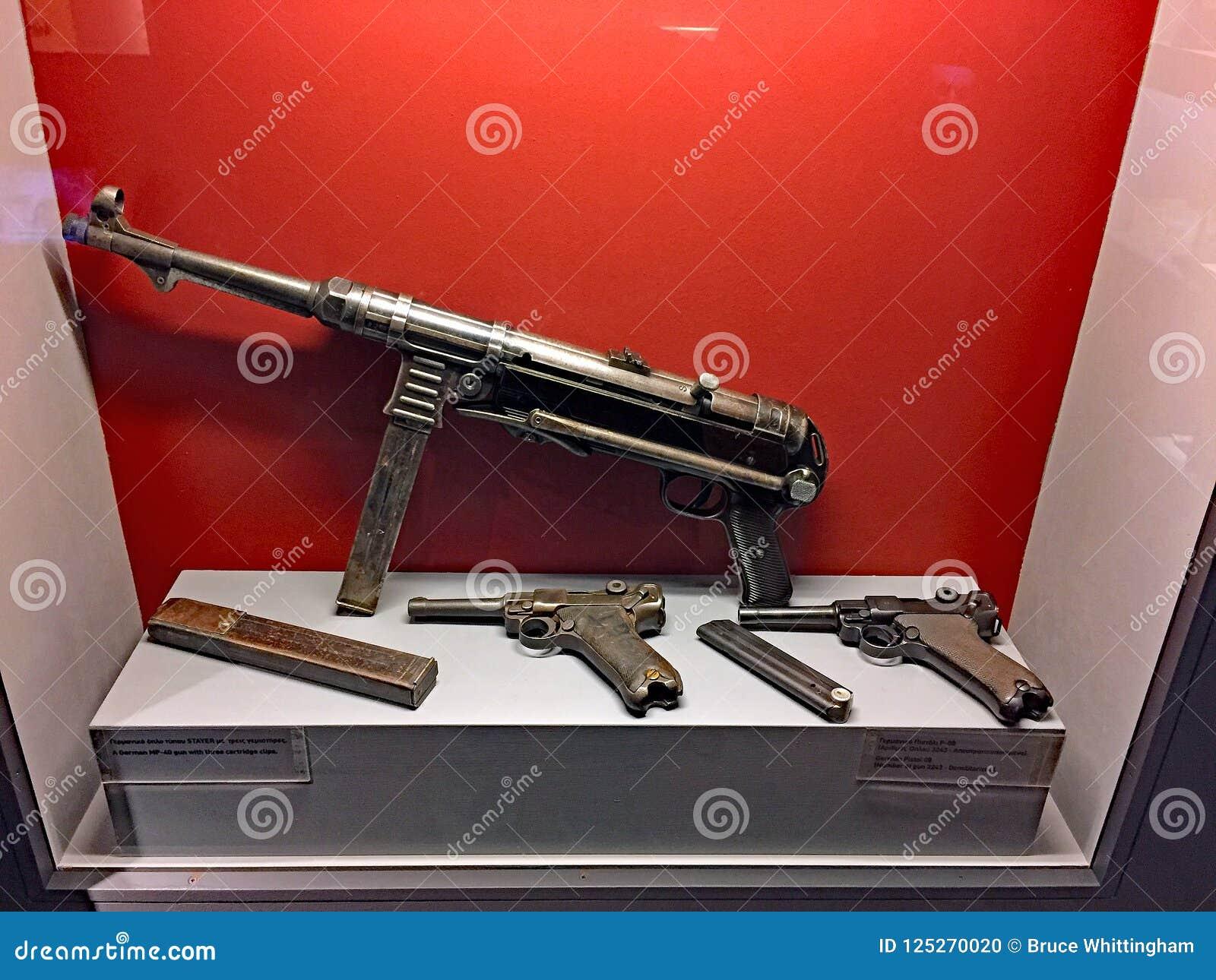 German WW2 Weapons, Museum Of The Kalavryta Holocaust, Peloponnese