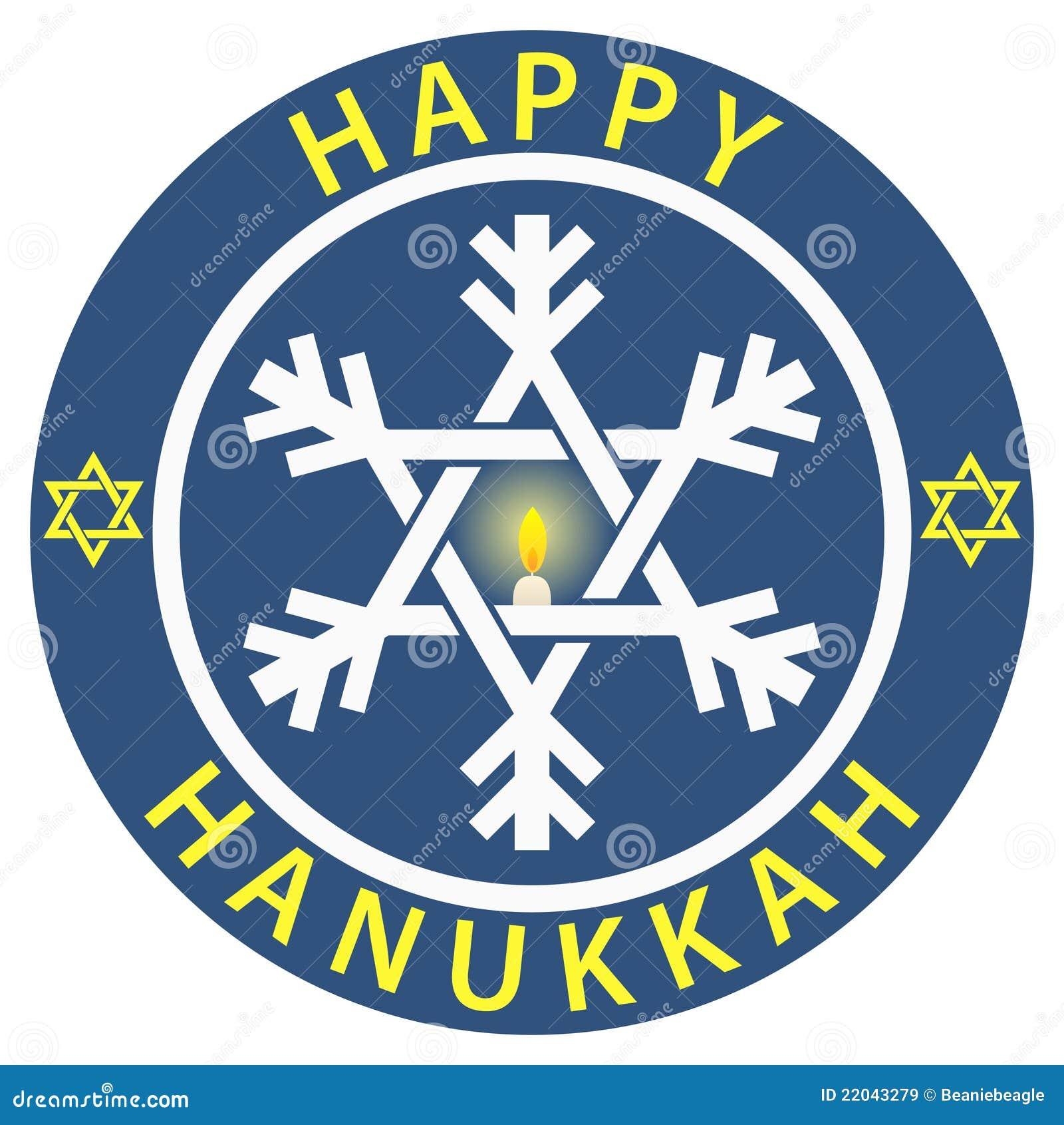 Divisa feliz de Hanukkah