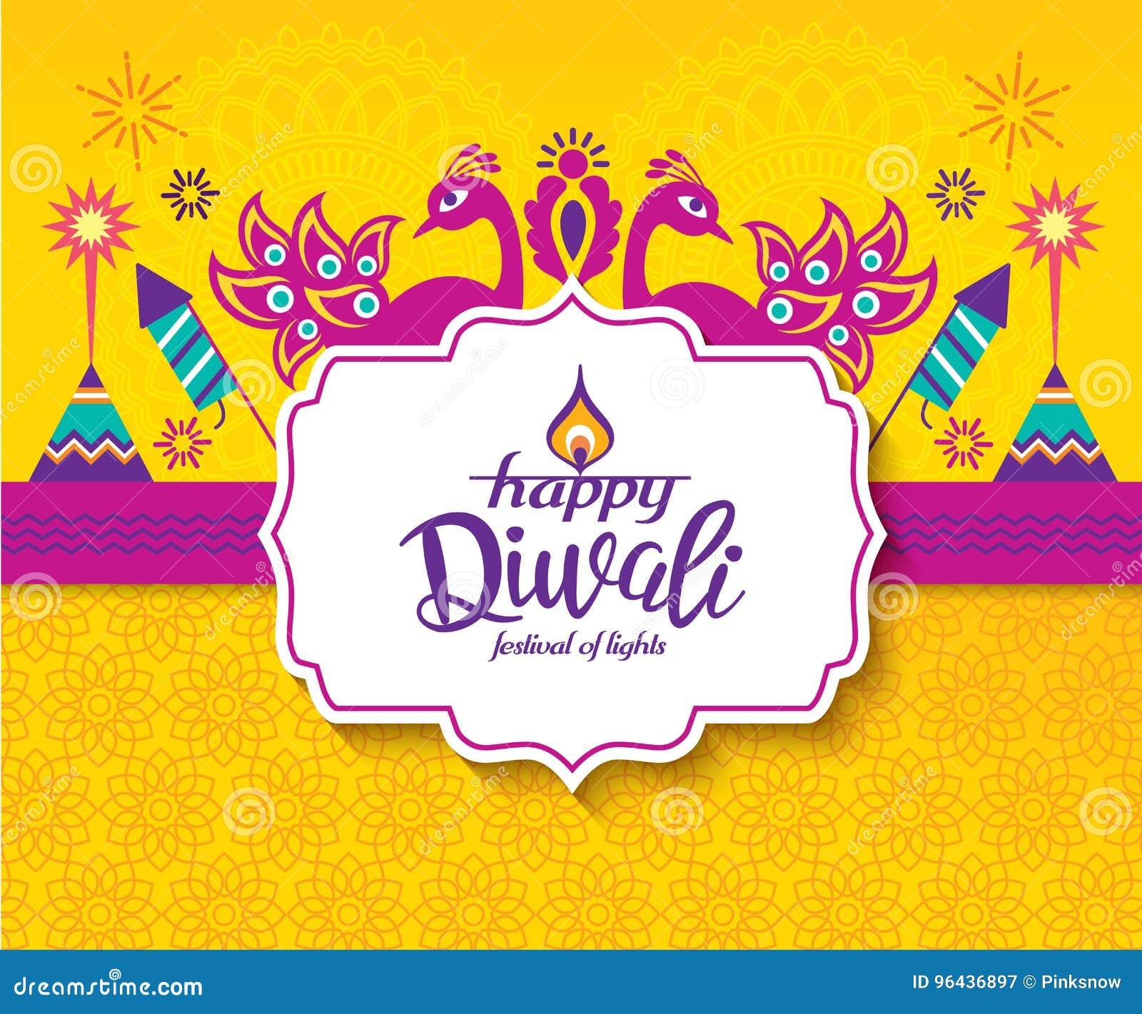 Diwali счастливое
