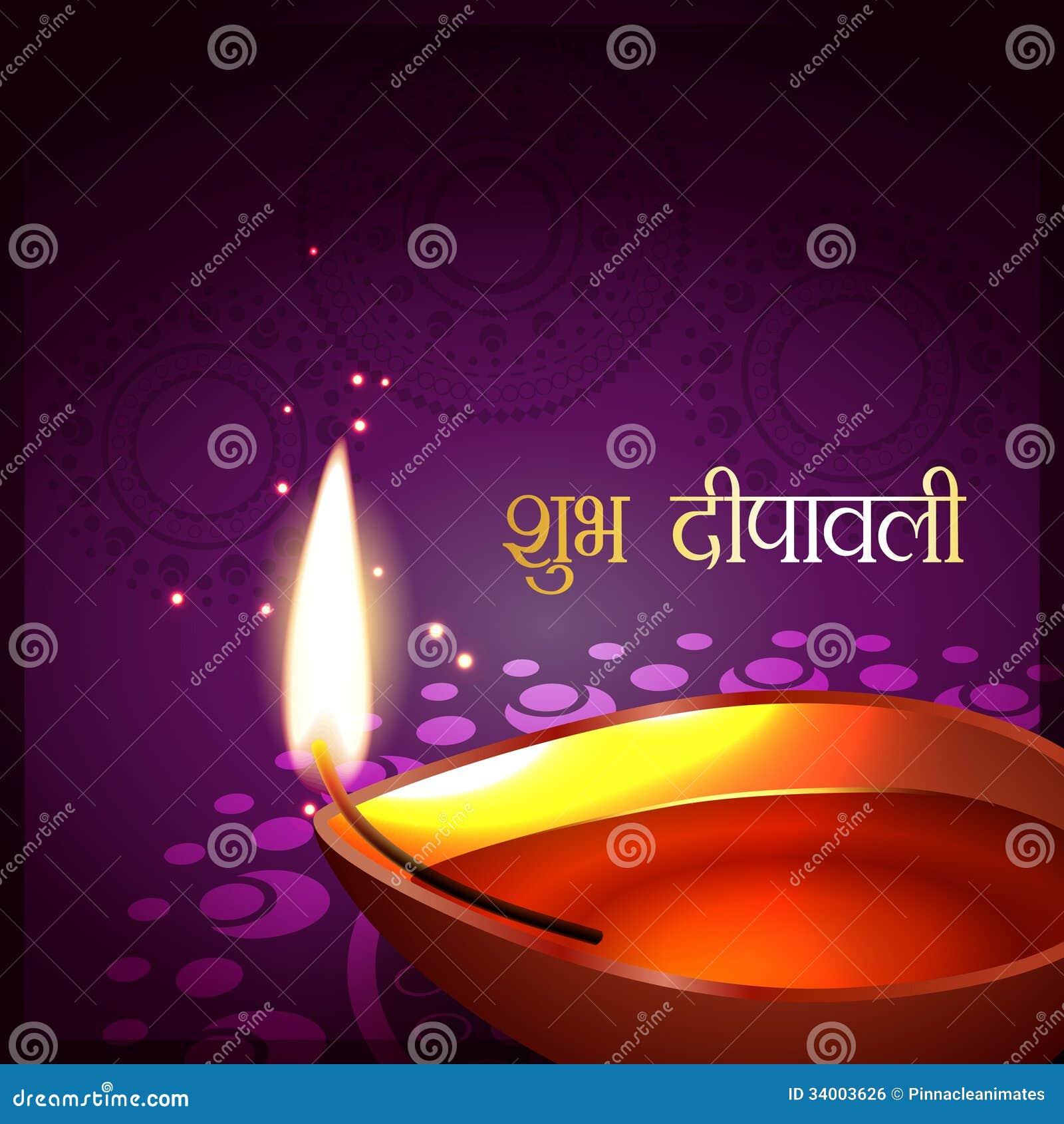 Diwali Festival Greeting Stock Vector Illustration Of Paisley
