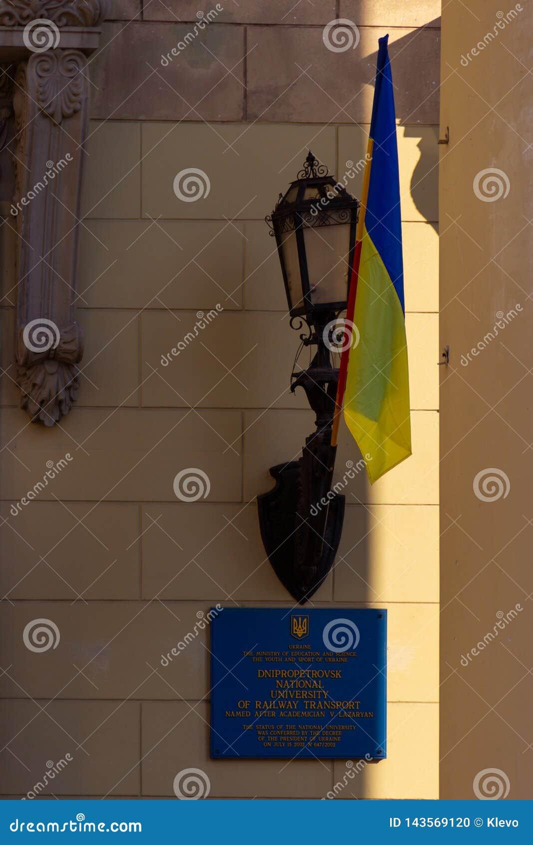 DNIPRO, УКРАИНА - 31-ое марта 2019: Вход к месту избирательного участка в здании университета Избрание